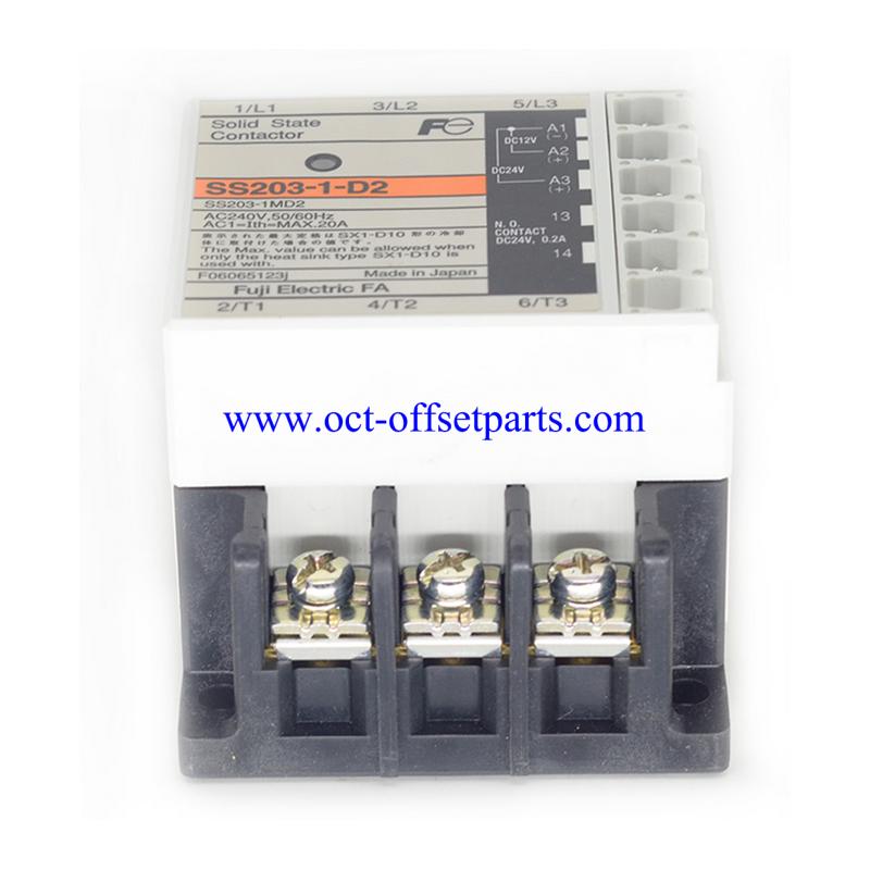 5CP6100010, 5CP-6100-010, original Komori delivery motor control ...